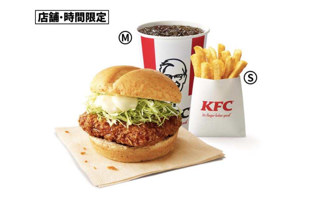 ケンタランチ和風チキンカツサンドセット590円