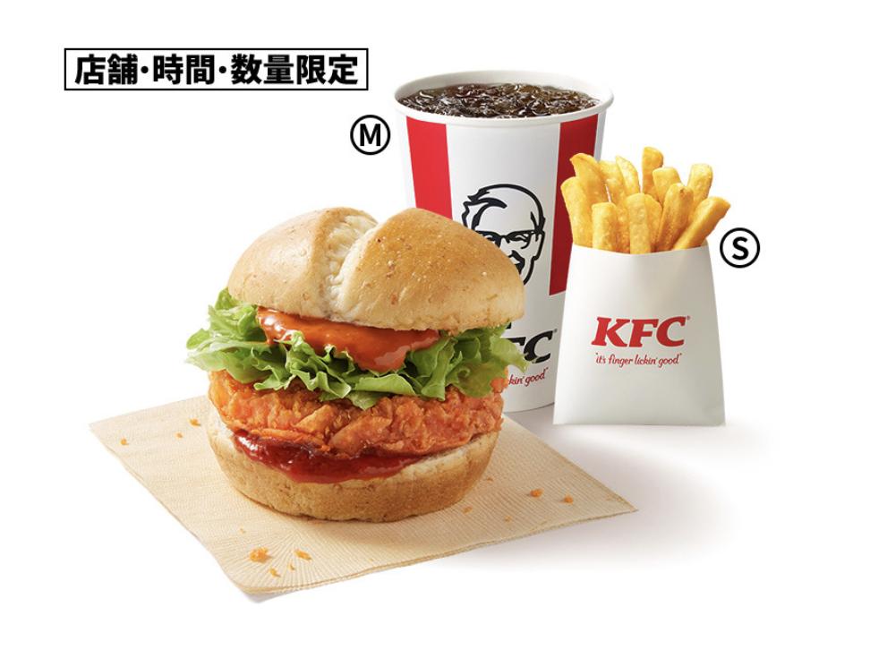 ケンタッキーケンタランチ610円
