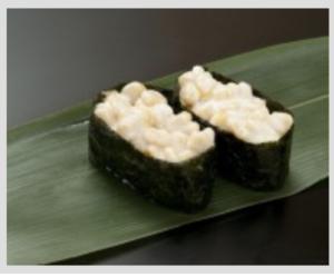 すたみな太郎のお寿司マヨコーン