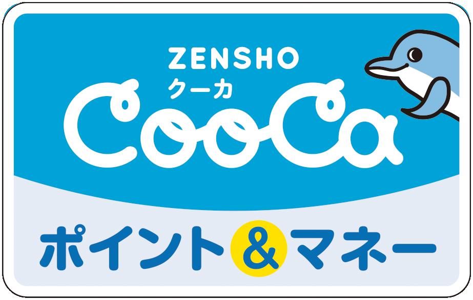 ゼンショーCoocCaカード